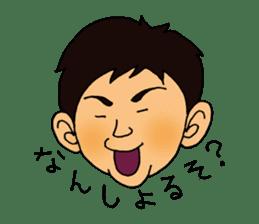 Yamaguchi Prefecture dialect stamp sticker #460792
