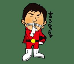 Yamaguchi Prefecture dialect stamp sticker #460794