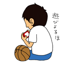 Yamaguchi Prefecture dialect stamp sticker #460795