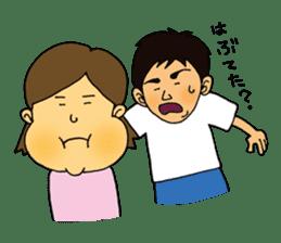 Yamaguchi Prefecture dialect stamp sticker #460796