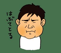 Yamaguchi Prefecture dialect stamp sticker #460797