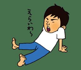 Yamaguchi Prefecture dialect stamp sticker #460799