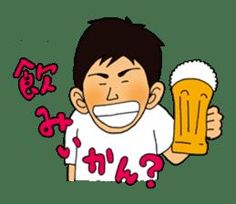 Yamaguchi Prefecture dialect stamp sticker #460800