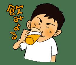 Yamaguchi Prefecture dialect stamp sticker #460801