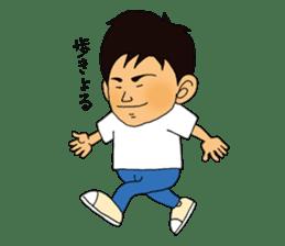 Yamaguchi Prefecture dialect stamp sticker #460802