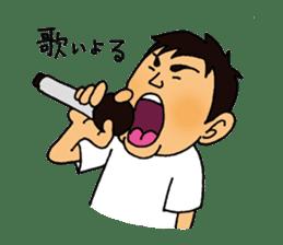 Yamaguchi Prefecture dialect stamp sticker #460803