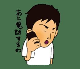 Yamaguchi Prefecture dialect stamp sticker #460805