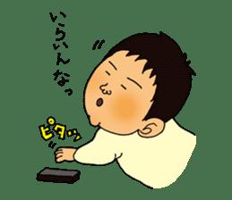 Yamaguchi Prefecture dialect stamp sticker #460806