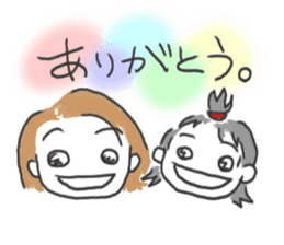 MIDO and AKKA sticker #460941