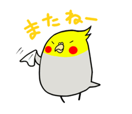 GOMA of a Cockatiel sticker #461148