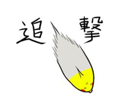 GOMA of a Cockatiel sticker #461156