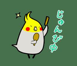 GOMA of a Cockatiel sticker #461165