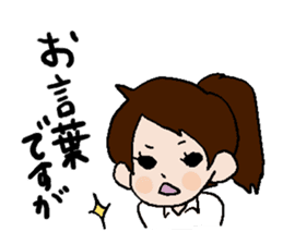 For girls who are working hard sticker #461565