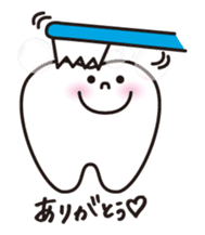 resident of mouth  [ TOOTH-san ] sticker #461698