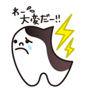resident of mouth  [ TOOTH-san ] sticker #461704