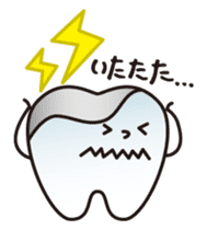resident of mouth  [ TOOTH-san ] sticker #461705