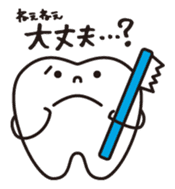 resident of mouth  [ TOOTH-san ] sticker #461709