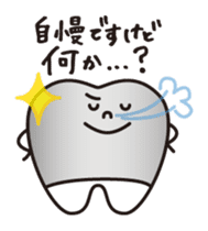 resident of mouth  [ TOOTH-san ] sticker #461713