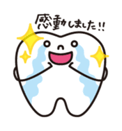 resident of mouth  [ TOOTH-san ] sticker #461715