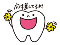 resident of mouth  [ TOOTH-san ] sticker #461718
