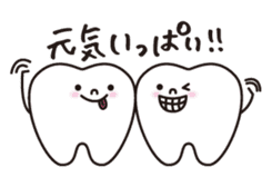 resident of mouth  [ TOOTH-san ] sticker #461719