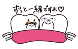 resident of mouth  [ TOOTH-san ] sticker #461720