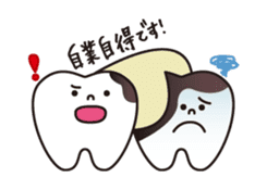 resident of mouth  [ TOOTH-san ] sticker #461728