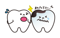 resident of mouth  [ TOOTH-san ] sticker #461731