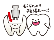 resident of mouth  [ TOOTH-san ] sticker #461732