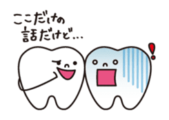 resident of mouth  [ TOOTH-san ] sticker #461733