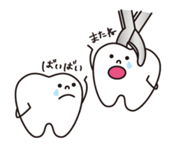 resident of mouth  [ TOOTH-san ] sticker #461734