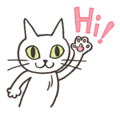 Bicke and his cat friends. sticker #461935