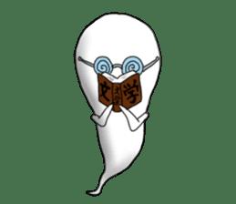 Cute & ghostly sticker #462049