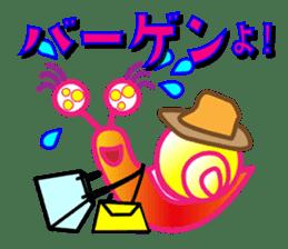maimai family sticker #462621