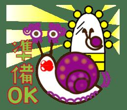 maimai family sticker #462623