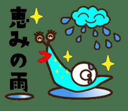 maimai family sticker #462626