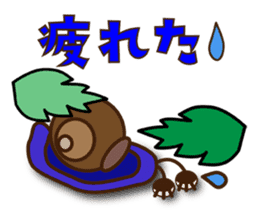 maimai family sticker #462631