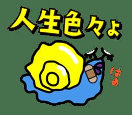 maimai family sticker #462634