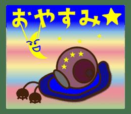 maimai family sticker #462638