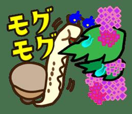 maimai family sticker #462644