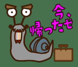 maimai family sticker #462647