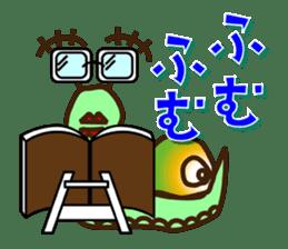 maimai family sticker #462654