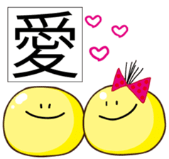 Kanji with Mr. & Mrs. Yellow sticker #463055