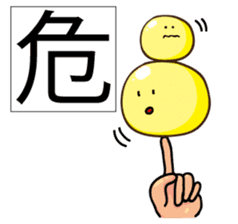Kanji with Mr. & Mrs. Yellow sticker #463065