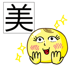 Kanji with Mr. & Mrs. Yellow sticker #463071