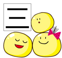 Kanji with Mr. & Mrs. Yellow sticker #463077