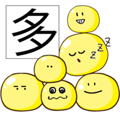 Kanji with Mr. & Mrs. Yellow sticker #463078