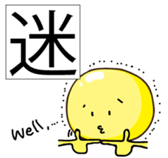Kanji with Mr. & Mrs. Yellow sticker #463083