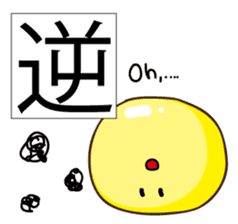 Kanji with Mr. & Mrs. Yellow sticker #463084