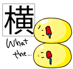 Kanji with Mr. & Mrs. Yellow sticker #463085
